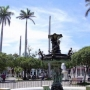 TOUR NICARAGUA COLONIAL EXC MEMO