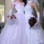 Vestidos de Novia, Qality Bridal Exclusive