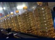 ACEITE DE COCINA refinado y aceite vegetal crudo