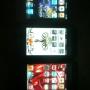Vendo 3 iPod Touch
