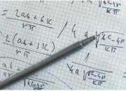 Clases de Matemáticas. Servicio a Domicilio.